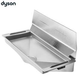 Dyson kézszárító cseppfogó tálca